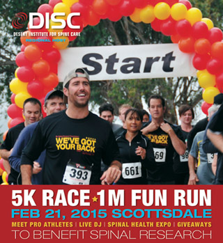 2015-fun-run-flyer