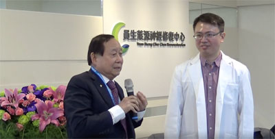 Dr. Yeung speaks at grand opening of Dr. Chen Hua Chen multidisciplinary spine health clinic in Taiwan.