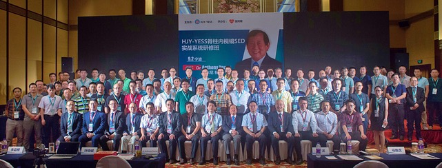 Dr. Anthony Yeung Group Photo with Surgeons in East China